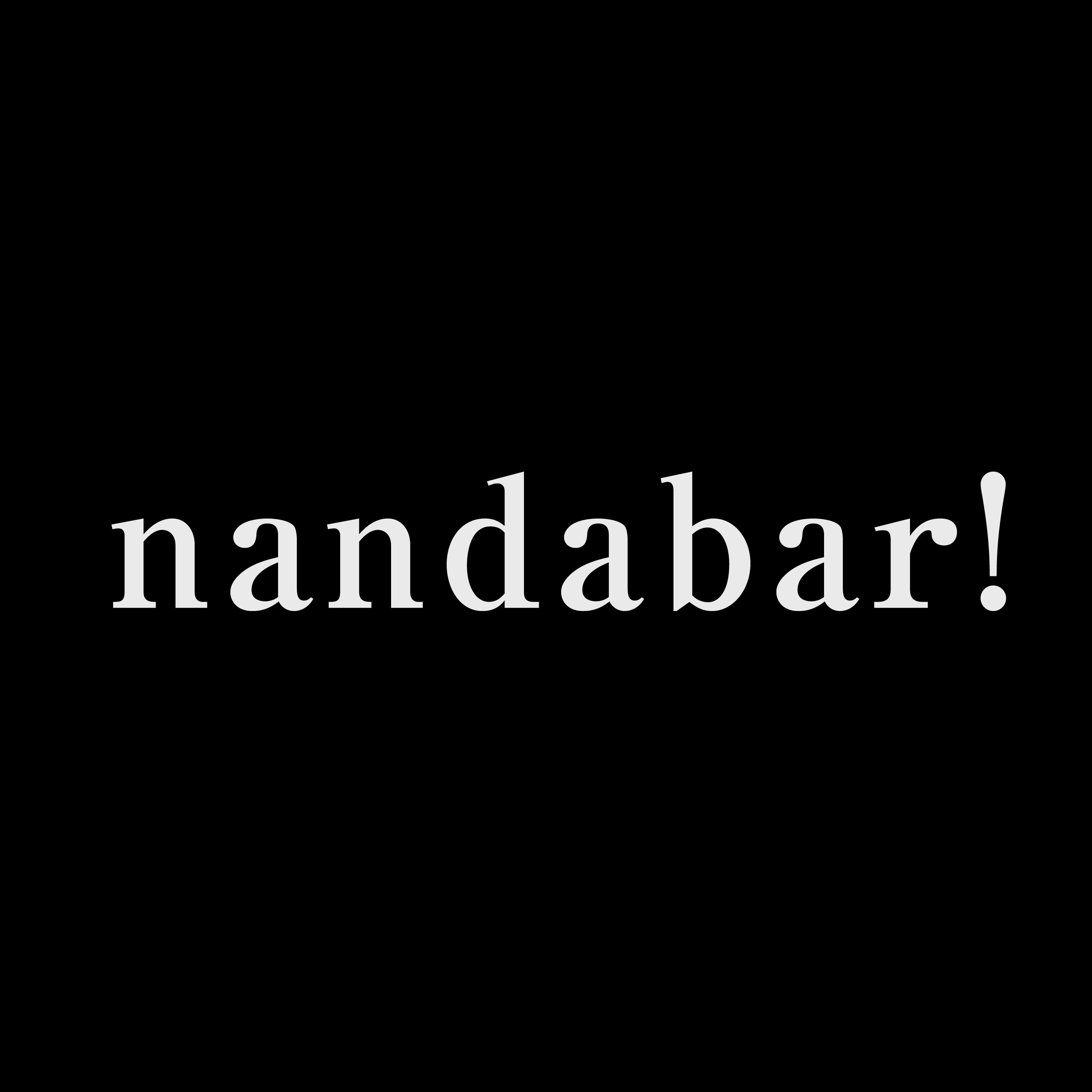 ナンダバーは閉店しました。